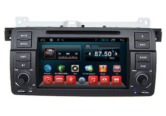 ประเทศจีน In Dash Car Gps Navigation System , BMW DVD Players E46 M3 Z3 Z4 Rover 75 MG ZT 1998 - 2005 ผู้ผลิต